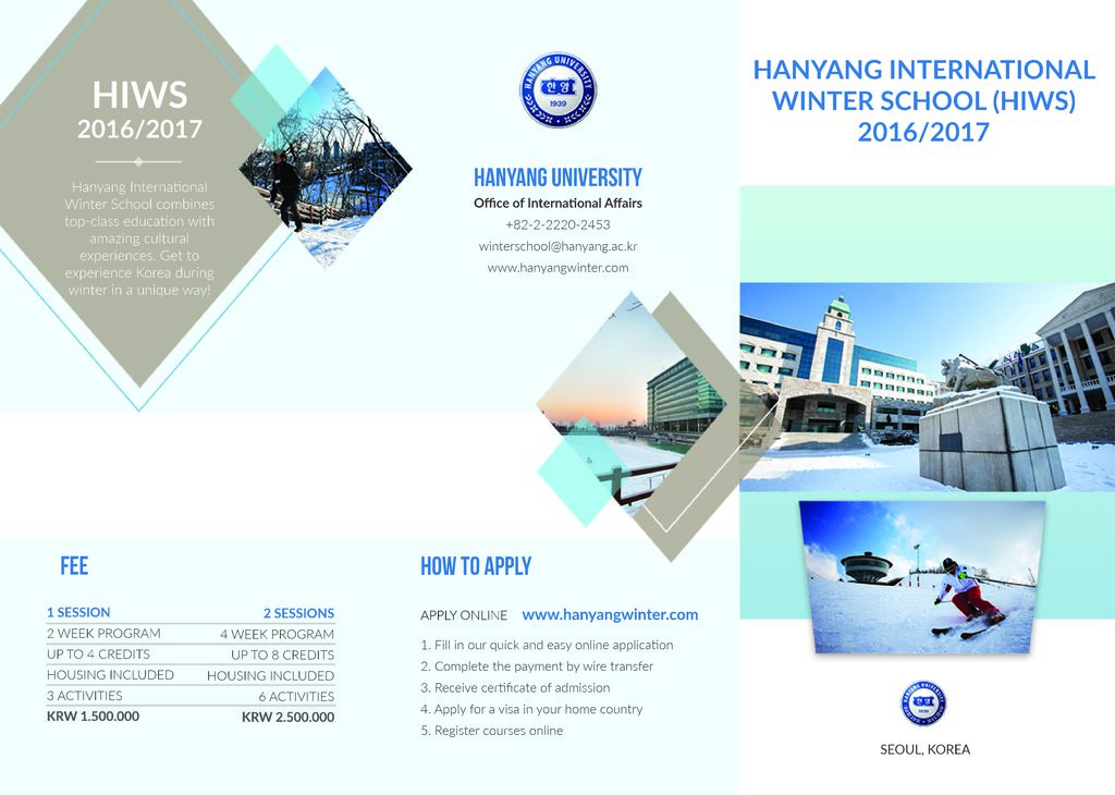 thumbnail of hiws_2016-2017_flyer