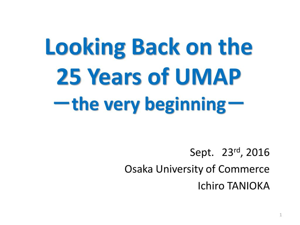 thumbnail of looking-back-on-the-25-years-of-umap