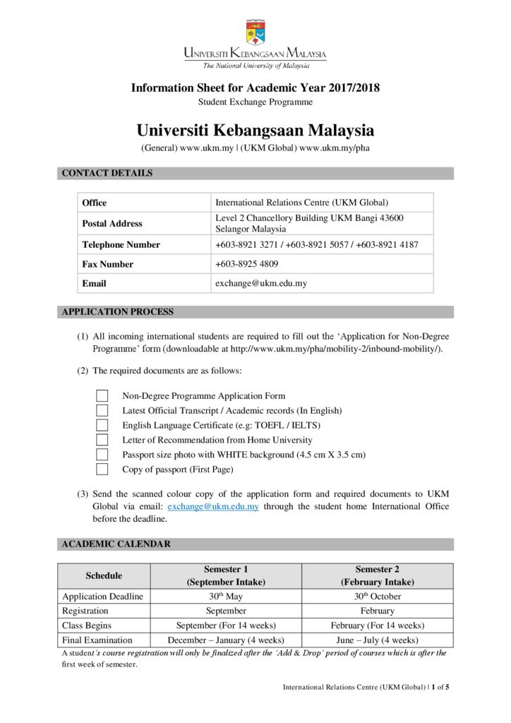 thumbnail of Information_Sheet_for_AY_2017-2018_UMAP