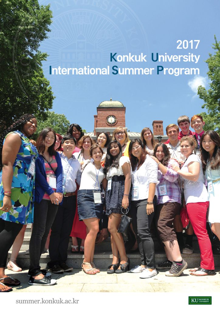 thumbnail of 2017_KU_ISP_Brochure
