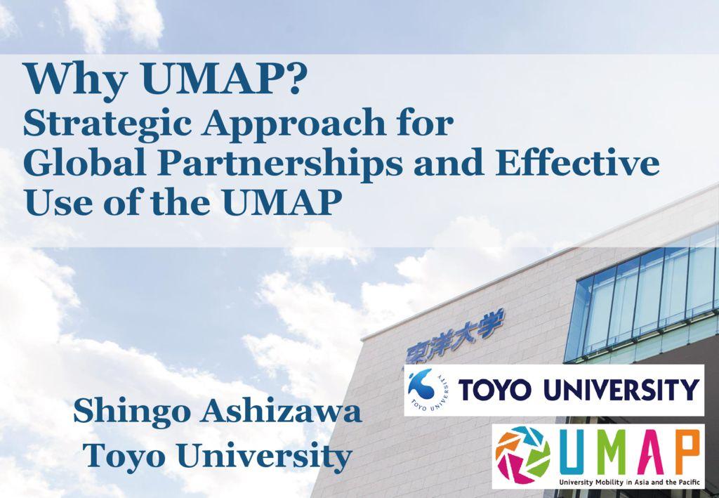 thumbnail of UMAP Workshop #1 – Why UMAP By Prof. Ashizawa