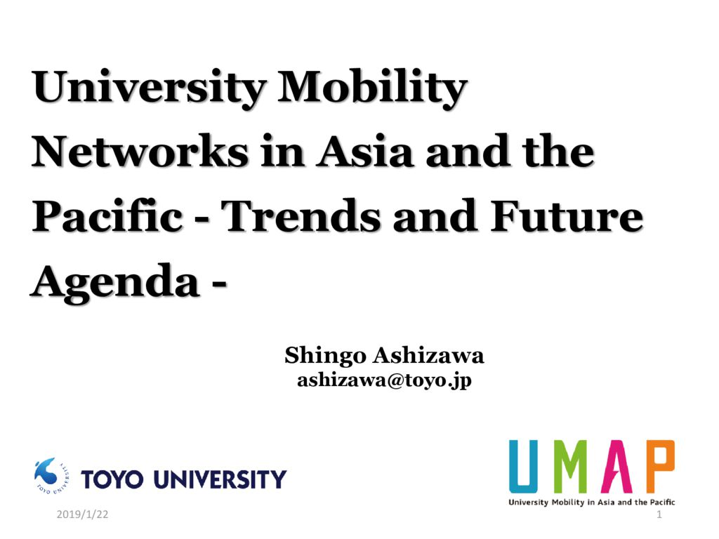 thumbnail of Trends and Future Agenda – TOYO & UMAP 2019 AIEA