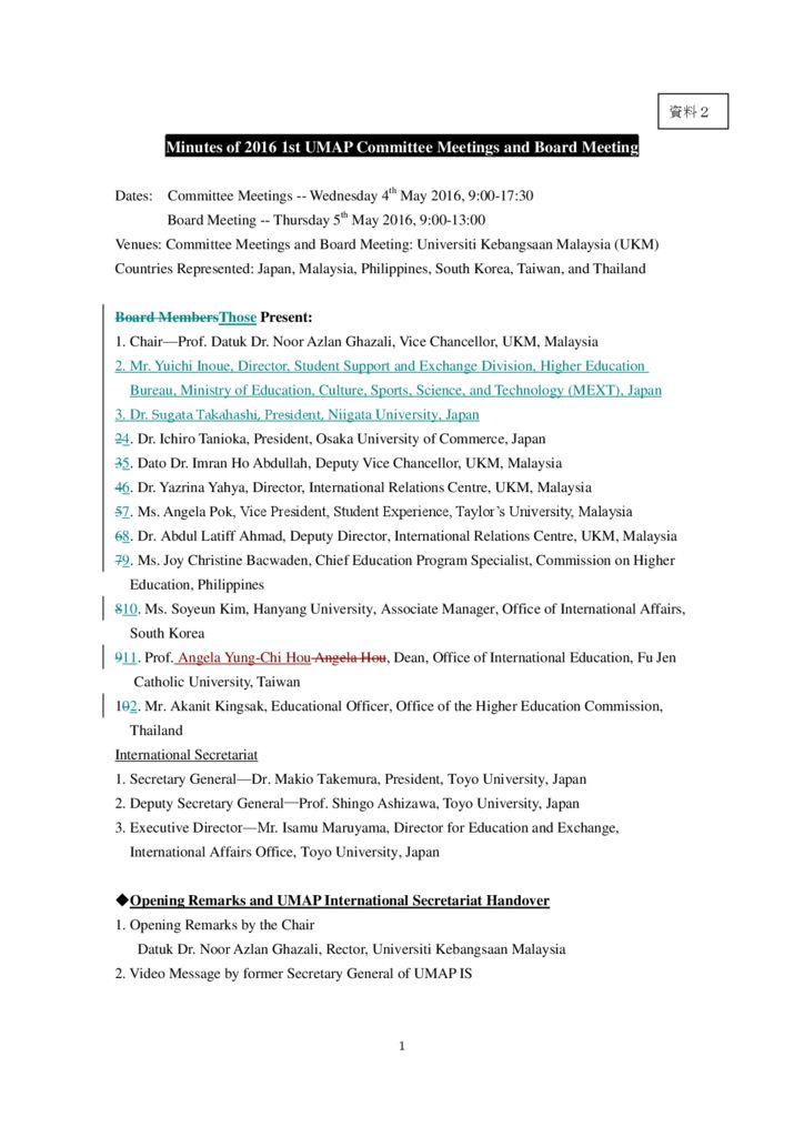 thumbnail of Minutes 2016-1
