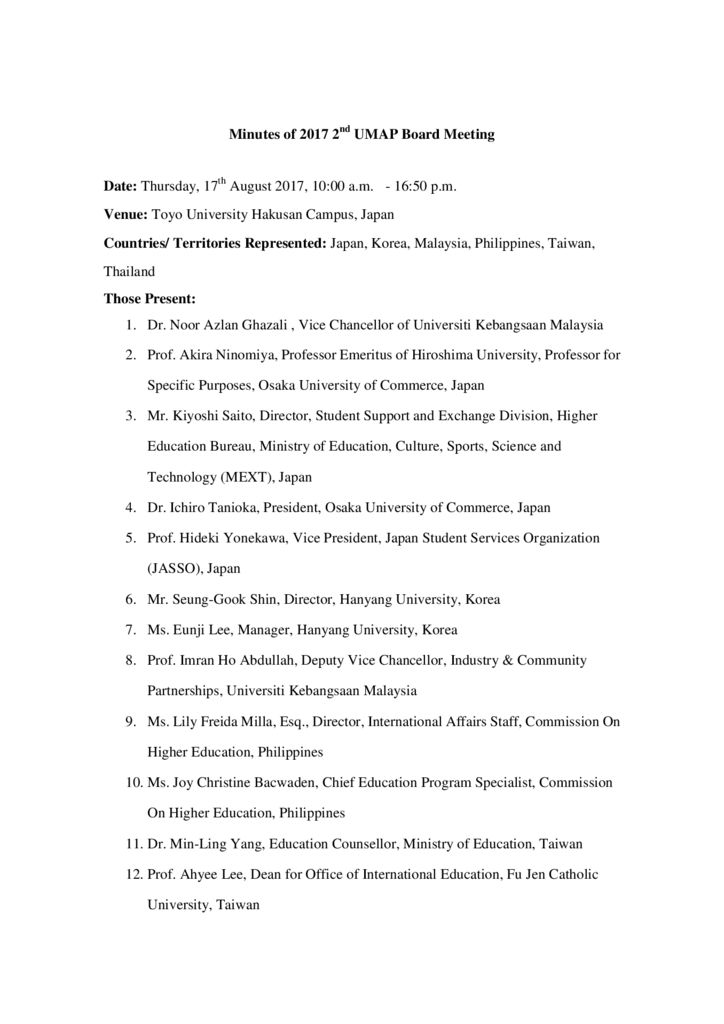thumbnail of Minutes 2017-2