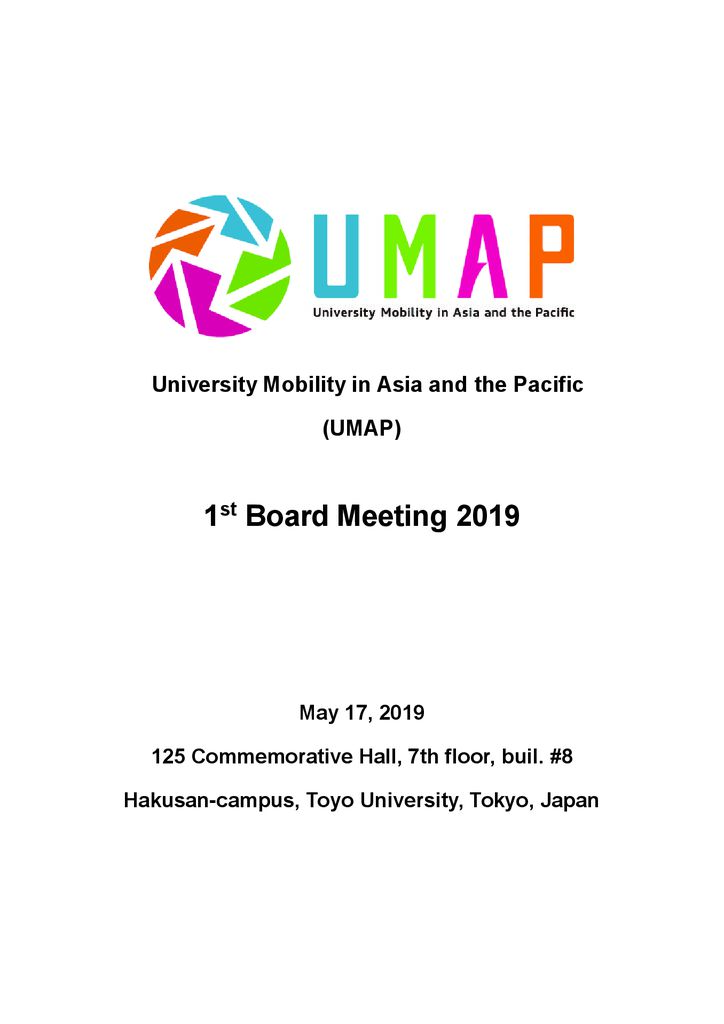thumbnail of Handout_UMAP_2019-1