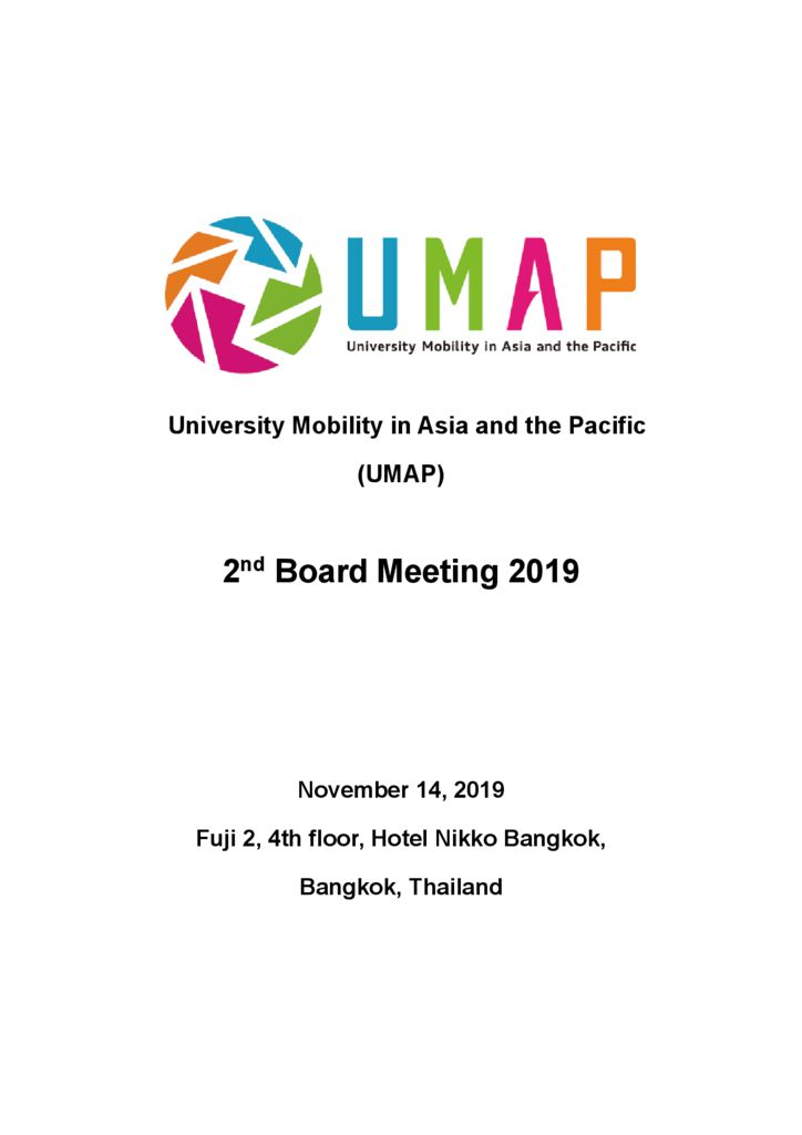 thumbnail of Handout_UMAP_2019-2