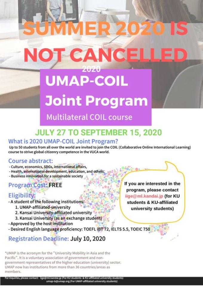 thumbnail of 2020 UMAP-COIL Flyer