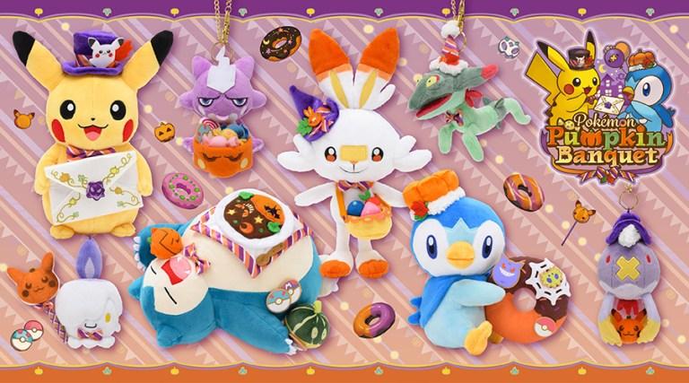 Pokemon Center 萬聖節 Pumpkin Banquet系列 開始接受預訂