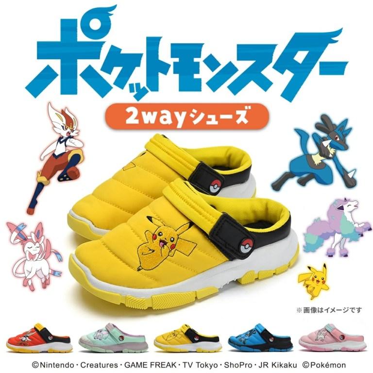 Pokemon 2way 童裝涼鞋 5款接受預訂中
