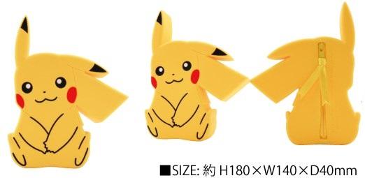 Pokemon 小型儲物袋 全6款接受預訂中