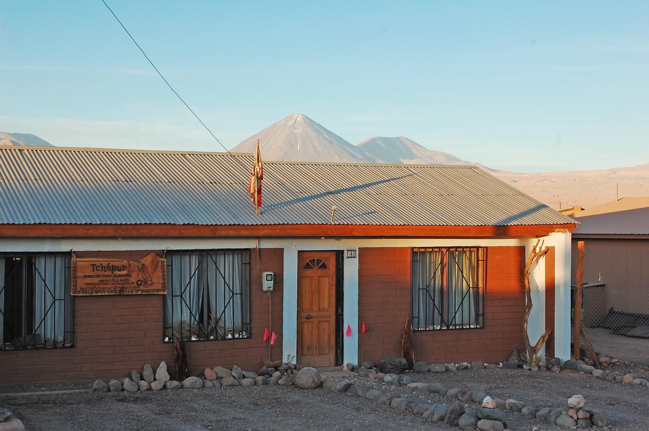 Hostels no Atacama - 10 opções mais baratas - Hostal Tchapur