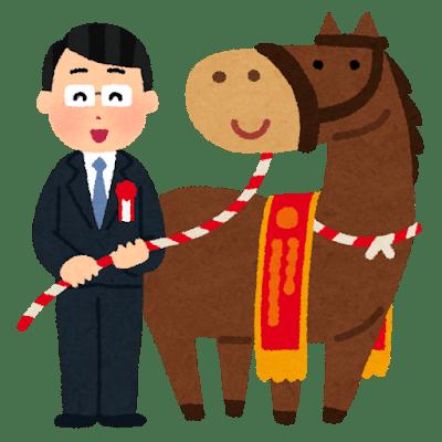 【競馬】ラストランで負ける馬に名馬無しwwwwwwwww