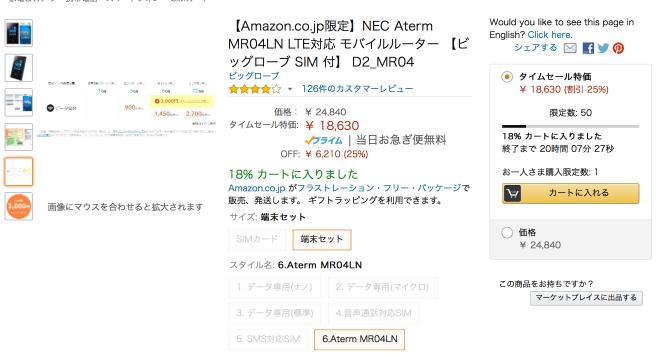 スクリーンショット 2015-10-22 2.52.25