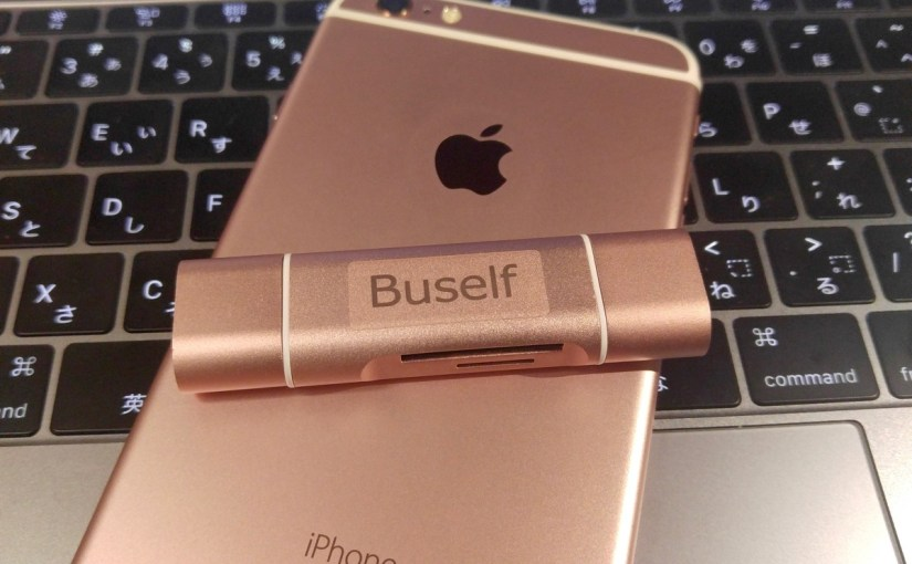 Buself USB-A USB Type-C Card Reader
