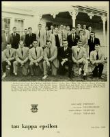 1953 Terrapin