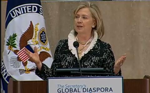 UMD Applauds Secretary Clinton's First-Ever Global Diaspora Forum