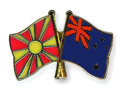 ОМД бара поблиски врски меѓу Македонија и Нов Зеланд