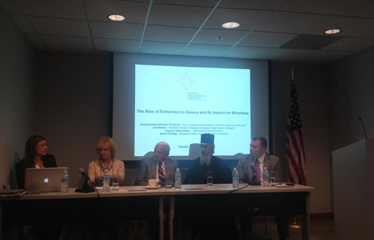 Washington, D.C. Panel: The Rise of Extremism in Greece and Its Impact on Minorities