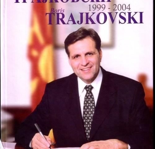 ОМД: делото на претседателот Трајковски продолжува да живее и 10 години по неговата трагична смрт