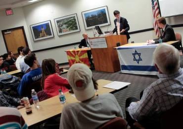 Israel-Macedonia's 20th Anniversary of Relations Marked at OSU