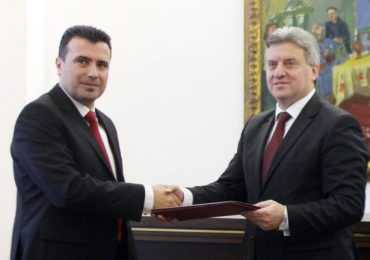UMD Position on President Ivanov Giving Mandate to Zoran Zaev