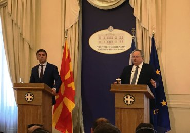 UMD: Macedonia's Leaders Have an Obligatory Constitutional Duty to Preserve Our Name and Identity