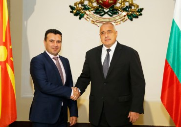 UMD: Macedonia-Bulgaria Agreement is Unconstitutional and Contradictory