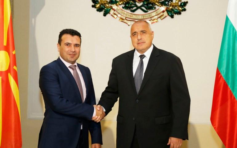 ОМД: Нејасен и Контрадикторен Договор Помеѓу Македонија и Бугарија