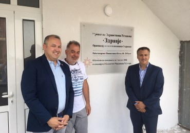 One Year After Devastating Floods in Macedonia – UMD Renovates Stajkovci Hospital