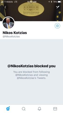 Грчкиот МНР го Блокираше Претседателот на ОМД на Твитер