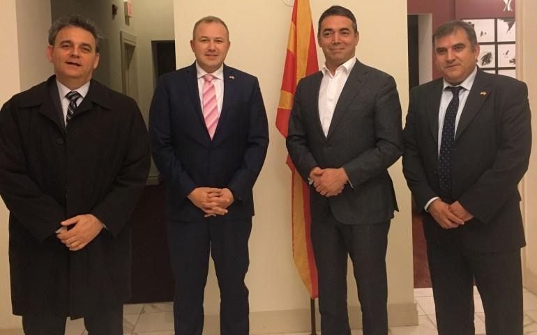 Средба на ОМД со Министерот Димитров во Вашингтон