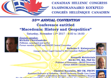URGENT: Secret Greek Conference on Macedonia's Name Taking Place in Canada