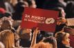 Реакција на ОМД по Повод Престојната Седница за Законот за Јазици