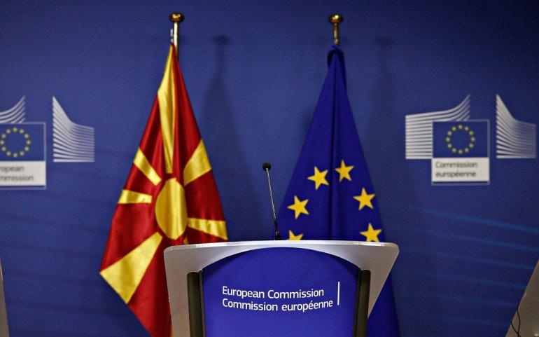 ОМД: ЕУ интеграција единствено под услов на уставно име и национален идентитет