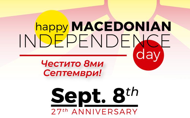 ОМД Го Честита 27миот Ден на Македонската Независност