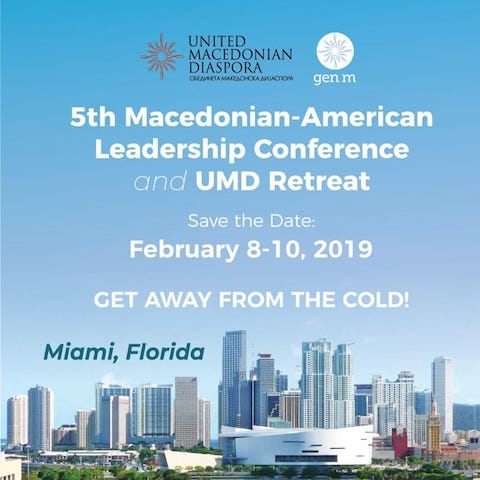 Program: #MALC2019 and UMD Retreat, Miami, Florida