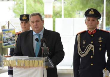UMD Statement on Comments by Greek Defense Minister Panos Kammenos
