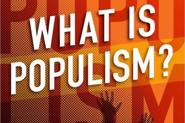 ОМД: Популизмот не е начин на добро владеење