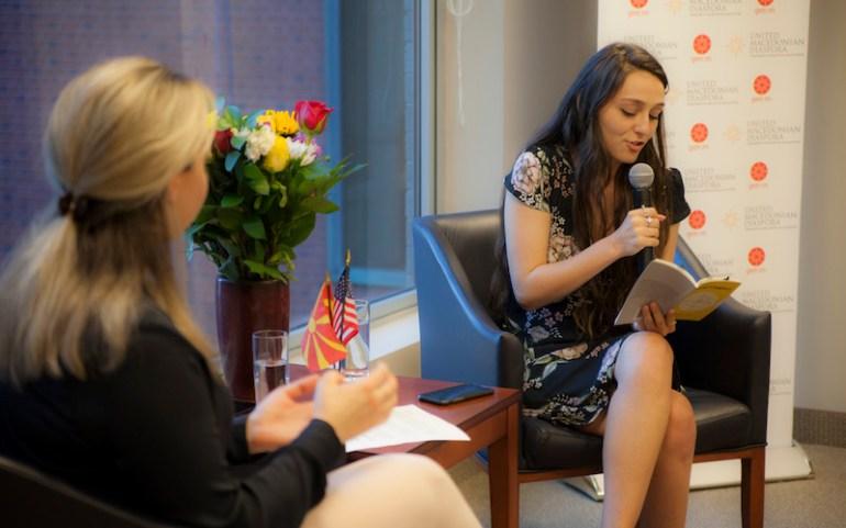 UMD Generation M Hosts Moral Compass & Cocktails with Author Erika Teneva