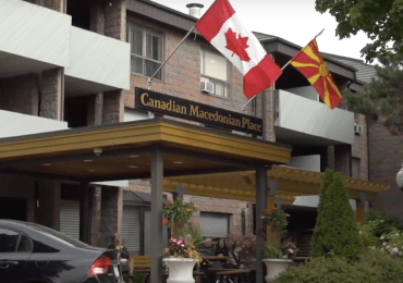 UMD Congratulates Canadian Macedonian Place on 40th Anniversary