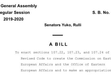 UMD Applauds Ohio Senators Yuko and Rulli Introduction of S.B. 261