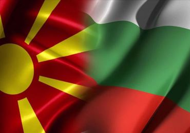 UMD Denounces Bulgaria's Inflammatory Demands of Macedonia