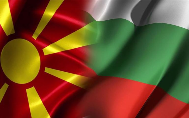 UMD Denounces Bulgaria's Inflammatory Demands of Macedonia