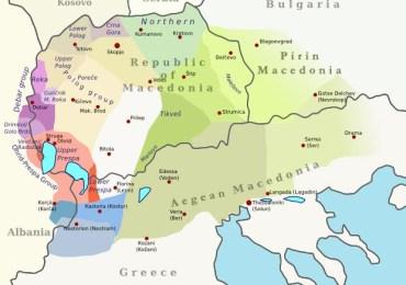 UMD Calls for Macedonian Language Expansion on IMLD2021