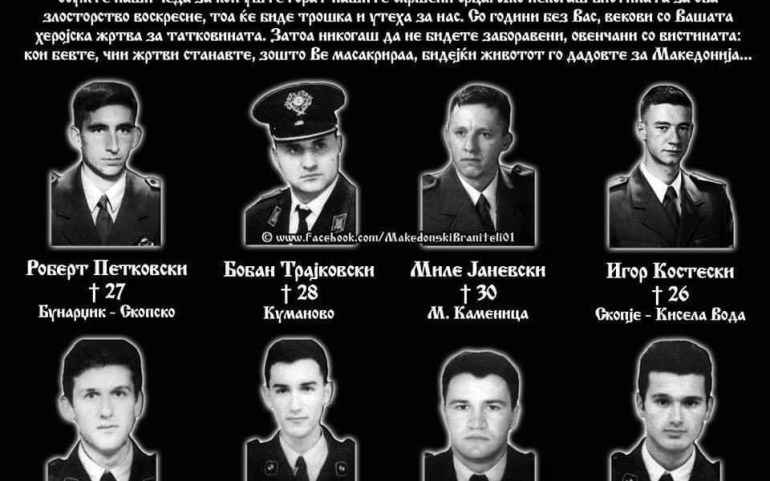 20th Anniversary of the Vejce Massacre Terrorist Attack in Macedonia