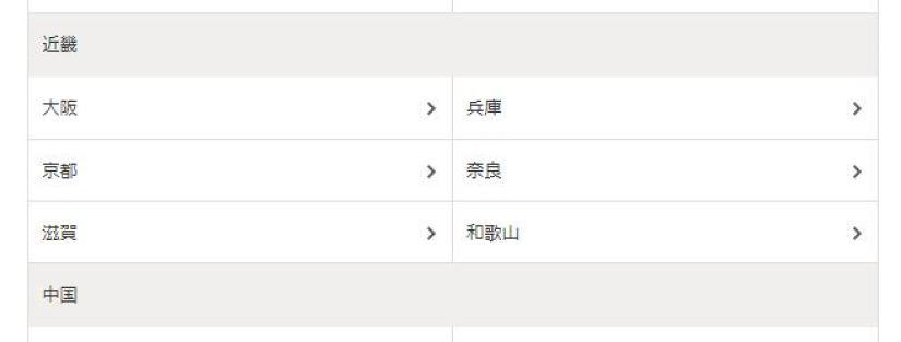 ウィリアムモリス展2021奈良の駐車場は?開催場所と期間・時間・料金も調査!3