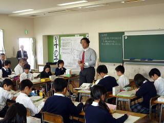 第5回価値判斷力・意思決定力を育成する社會科授業研究會