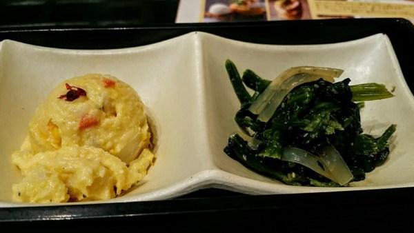 白身魚とたっぷり季節野菜の黒酢あん定食