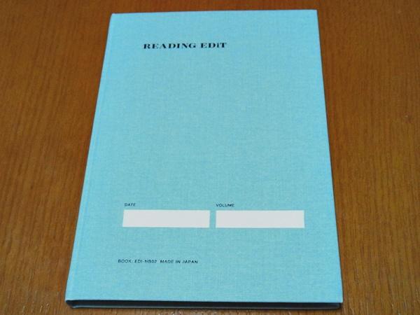 本よむEDiT (READING EDiT)