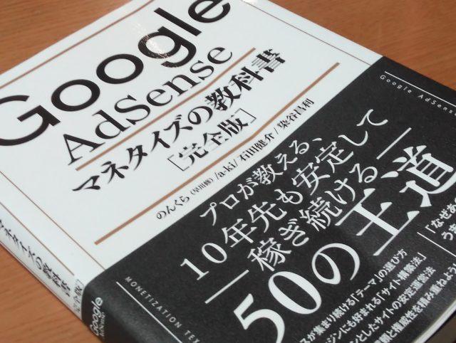のんくら本